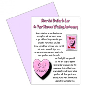 Sister & Brother In Law 60th Wedding Anniversary Card With Removable Magnet Gift - Diamond Anniversary