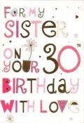 Sister 30th Birthday, Birthday Card