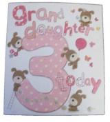 Lots Of Woof Junior Granddaughter 3rd Birthday Card 28cm x 24cm Code 280127