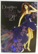 Daughter On Your 21st Birthday, Birthday Greetings Card