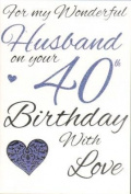 Husband 40th Birthday, Birthday Card