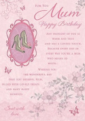 Mum 8 Page Reflections Birthday Card Floral Shoes 24cm x 17cm Code 202E