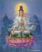 Spiritual Art Greeting Card - Blank - Quan Yin Giving Blessed Water