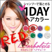Borboleta Made In Japan 1 Day Hair Chalk Safe Quality - Red Brown