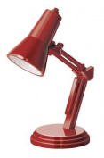 The Book Lamp (RETRO RED)