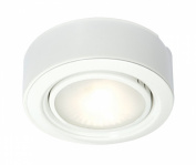 Saxby DL885W - Firm 20W Display & Cabinet Low voltage halogen - Gloss White Paint