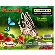 3-D Wooden Puzzle - Little Butterfly -Affordable Gift for your Little One! Item #DPUZ-1013
