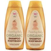 Beaming Baby Certified Organic Shampoo Bodywash TWIN pack