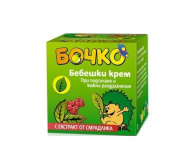 Bochko Baby Cream for Nappy Rash and Skin Irritations with Smoke Tree Extract and Zinc Oxide 40ml