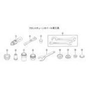 Shimano Tool TLUN96 For C/Set