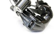 Shimano Deore M591 9 Speed Rear Derailleur