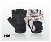 Weight Lifting Gloves White Mesh Half Leather Black All Sizes