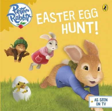 Peter Rabbit animation: Easter Egg Hunt! (Peter Rabbit Animation) [Board book]