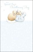 Forget Me Not Cute Boy Christening Card 23cm X 15cm