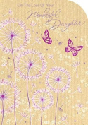 Gold Loss Of Daughter Sympathy Greetings Card 19cm x 13cm Code 769A