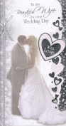 Wife Wedding Day Card - 'To My Beautiful Wife On Our Wedding Day' - Great Quality Card