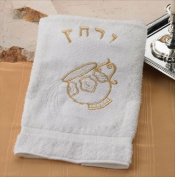 Zionjudaica Embroidered Passover Hand Towels