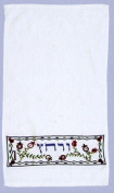 Zionjudaica White Passover Hand Towel - Pomegranates