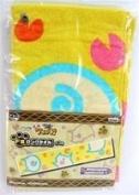 Capcom Monster Hunter Ichibankuji Soft Award Towel - Pig