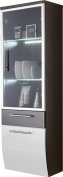 Posseik Santana 5614 99 Tall Bathroom Cupboard Anthracite and White