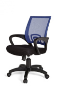 Amstyle Rivoli Roller Desk Chair with Armrests Fabric Net Covering Black and Blue