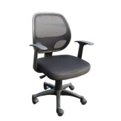 Davis Fabric and Mesh Operator Chair with Arms in Black
