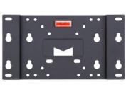 Multibrackets 732995 Vesa Wallmount for 15-80cm Screen - Black
