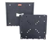 Multibrackets Vesa Wallmount for 15-100cm Screen - Black