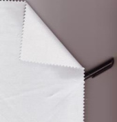 Blackout Lining. 140cm wide. White in colour