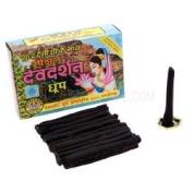 Dev Darshan Dhoop Incense Sticks - 20 Sticks