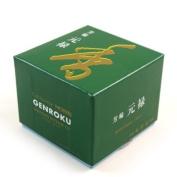 Japanese Incense Coils - Shoyeido Horin Spirals - Genroku