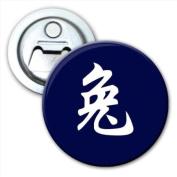 Chinese Zodiac Year of the Rabbit Bottle Opener Fridge Magnet