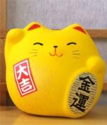 Maneki Neko Feng Shui Lucky yellow cat for good fortune in finance