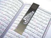 Metal Bookmark - Allah