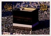 Postcard: Ka'ba