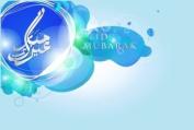 Premium Eid card