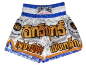 Lumpinee Muay Thai Kick Boxing Shorts : LUM-003