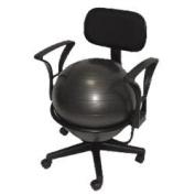 Ball Chair Black