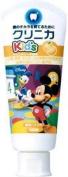 Clinica Kid's Toothpaste 60g - Orange Soda Flavour