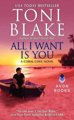 All I Want Is You: A Coral Cove Novel (Coral Cove)