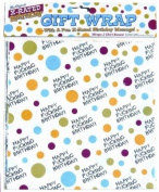 X Rated Birthday Gift Wrap Paper