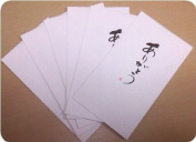 "Japanese Small Tiny Gift Envelopes - Pochi Bukuro, Japanese Word ""Arigato"", 15pcs"