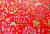Gift Wrapping Paper - Best Wishes for You