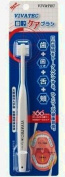 VIVATEC Dental Sigma Adult Toothbrush, Sensitive