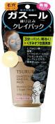 B & C Lab Tsururi Ghassoul Face Mud Mask