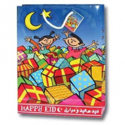 Eid Gift Bag (Large)