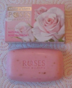Roses From Bulgaria - Beauty Soap with Natural Rose Blossom 75g