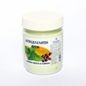 Active Anti Cellulite Cream with Natural Ingredients * Precisely reduces deposits of fats