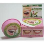 ISME Rasyan Herbal Clove Toothpaste