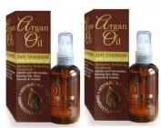 2x Argan Oil Hair Treatment 100ml With Moroccan Oil & Vitamin E